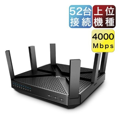 1625Mbps+1625Mbps+750Mbps MU-MIMO対応無線LANルーター TP-Link Archer C4000 wifiルーター トライバンド 1.8GHz 64ビットCPU...