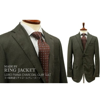■TRAD SALE!秋冬 【 MADE BY RING JACKET 】 [ ロロピアーナ / Loro Piana ] SOFT TOUCH / SUPER 130'S 3ツ釦段返りチャコールグレ...