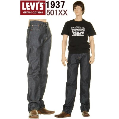LEVI'S VINTAGE CLOTHING 1937 37501-0015 リーバイス ヴィンテージクロージング 501xx MADE IN THE WORLD【リーバイス501xxジーンズ...