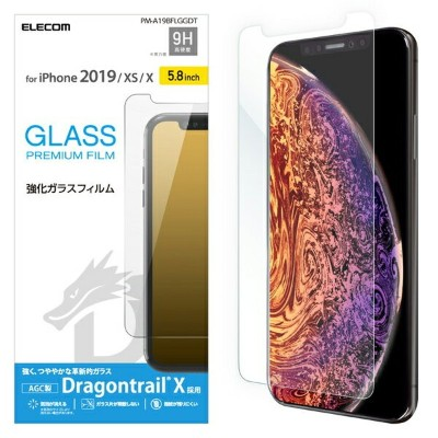 PM-A19BFLGGDT エレコム iPhone 11 Pro/ XS/ X用 液晶保護ガラスフィルム 平面保護/ドラゴントレイル