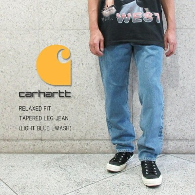 U.S.A.規格 CARHARTT(カーハート)リラックスフィット テーパード ジーンズ(RELAXED FIT TAPERED LEG JEAN)(B17-STW LIGHT BLUE WASH...
