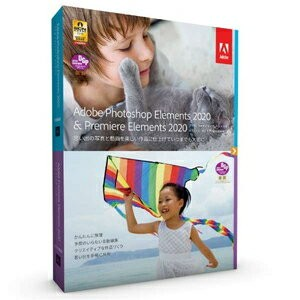 PHOTSELEPEL2020JM-HD アドビ Photoshop Elements & Premiere Elements 2020 日本語版 MLP 通常版 ※パッケージ(DVD-ROM)版