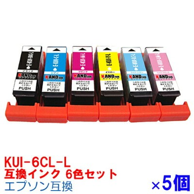 KUI-6CL-L インク エプソン ×5セット インク エプソン用互換 インクカートリッジ プリンターインク epson KUI クマノミ 互換インク KUI-BK-L KUI-C-L KUI-M-L KUI-Y-L KUI-LC-L KUI-LM-L 6色 EP-880AW EP-880AB EP-880AR EP-880AN EP-879AW EP-879AB EP-879AR