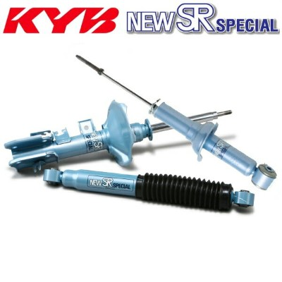 KYB NEW SR SPECIALフロント左右セットNB8Cロードスター 98/1〜