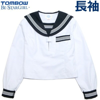 TOMBOWトンボ 長袖セーラー服 155A/160A/165A/170A/175A Be-StarGirl 【日本製】