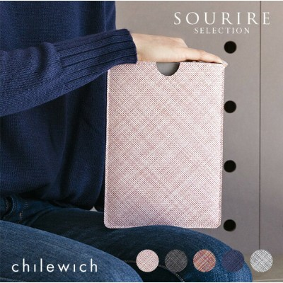 Chilewich テックスリーブ /タブレット用ケースM /Tech Sleeves for Tablet Medium【タブレット用ケース/スリーブ/MacBook Air 13...