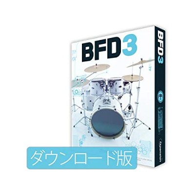 FXpansion BFD3 SP Download ドラム音源 ダウンロード版 FXパンション