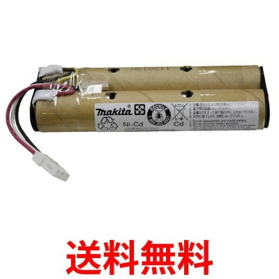makita 678150-5 マキタ 6781505 充電式クリーナー 4076D 4076DW 交換用バッテリー 掃除機部品 送料無料 【SK03088】