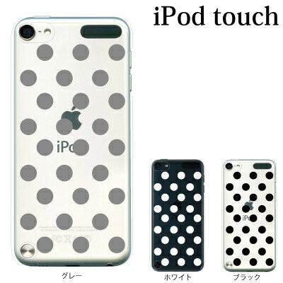 iPod touch 5 6 ケース iPodtouch ケース アイポッドタッチ6 第6世代 ドット柄 水玉 クリアタイプ TYPE4 / for iPod touch 5 6 対応 ケース...