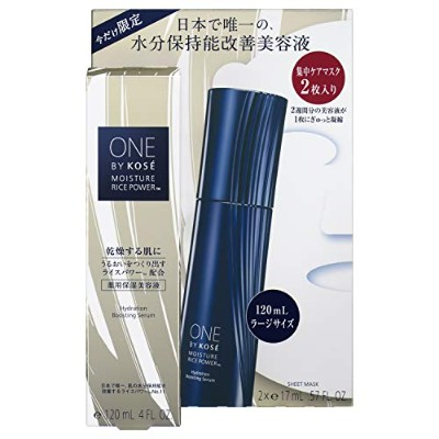 ONE BY KOSE(ワンバイコーセー) 薬用保湿美容液 ラージサイズ 限定キット セット 120mL+17mL×2枚入