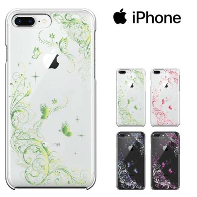 【iPhone 8 plus & iPhone 7 plus 兼用 】 アイフォン8 プラスケース apple iPhone8 plusケース iPhone7 plus カバー iphone8...