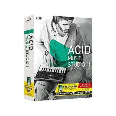 ソースネクスト ACID Music Studio 11 ACIDMS11