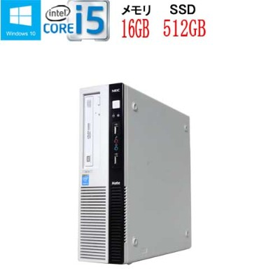 NEC MK33 Core i5 4590(3.3GHz) メモリ16GB 高速新品SSD512GB DVDマルチ WPS_Office付き Windows10 Pro 64bit USB3.0対応...