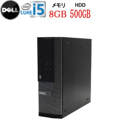 第4世代 DELL Optiplex 3020SF Core i5 4570 3.2GHz メモリ8GB HDD500GB DVD-ROM Windows10 Pro 64bit USB3.0対応...