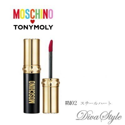 TONYMOLY& MOSCHINO トニーモリー& モスキーノ シックステイティントM #02 STEAL RED 【即納】【人気コスメ】【韓流】【韓国コスメ】【限定品】【日本国内発送】...