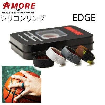 AMORE RING アモーレリング 結婚指輪 シリコン ソフト EDGE メンズ SILICONE FUNCTIONAL WEDDING RING  【C1】【N1】【s2】