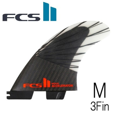 Fcs2 アクセレーター パフォーマンスコア カーボン モデル 3フィン トライフィン FCS Fin Accelerator PerformanceCore Carbon TriFin