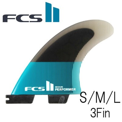 Fcs2 パフォーマー パフォーマンスコア モデル 3フィン トライフィン FCS Fin Performer PerformanceCore TriFin
