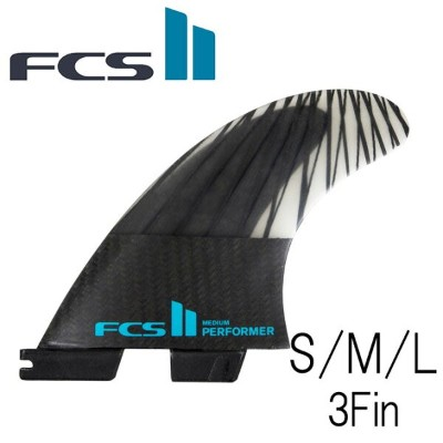 Fcs2 パフォーマー パフォーマンスコア カーボン モデル 3フィン トライフィン FCS Fin Performer PerformanceCore Carbon TriFin