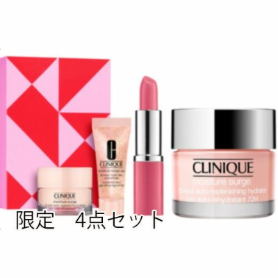 CLINIQUE(クリニーク)モイスチャー サージ 72 ギフト セット