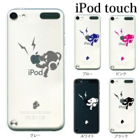 iPod touch 5 6 ケース iPodtouch ケース アイポッドタッチ6 第6世代 スカル ヘッドフォン リンゴ EAT / for iPod touch 5 6 対応 ケース カバー...