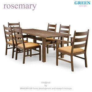 35%OFF [7点セット] GREEN home style ROSE MARY DINING TABLE 180 + ARM CHAIR B + SIDE CHAIR B (グリーン...