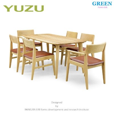 41%OFF [7点] GREEN home style YUZU DINING TABLE B160+ARM CHAIR F+SIDE CHAIR F (グリーン ホームスタイル ユズ...