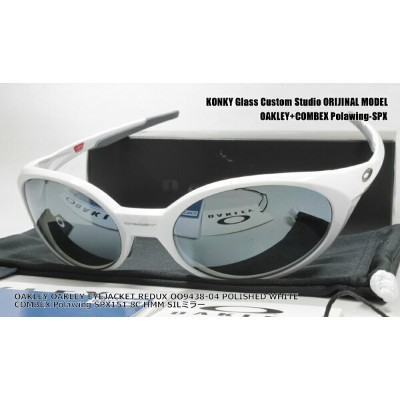 オークリー サングラス カスタム偏光 OAKLEY EYEJACKET REDUX OO9438-04 POLISHED WHITE COMBEX Polawing SPX151 MR8C HMM...