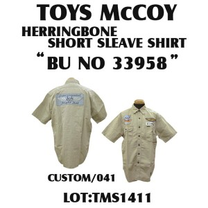 "TOYS McCOY (トイズマッコイ)HERRINGBONE SHORT SLEEVE SHIRT ""BU NO 33958""TMS1411-14SS「P」"