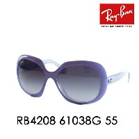 【OUTLET★SALE】アウトレット セール レイバン サングラス RB4208 61038G 55 Ray-Ban 伊達メガネ 眼鏡