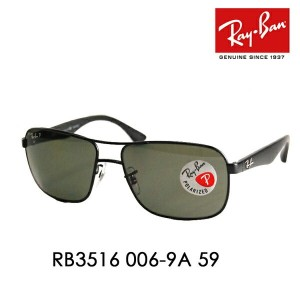 【OUTLET★SALE】アウトレット セール レイバン サングラス RB3516 006/9A 59 Ray-Ban 伊達メガネ 眼鏡