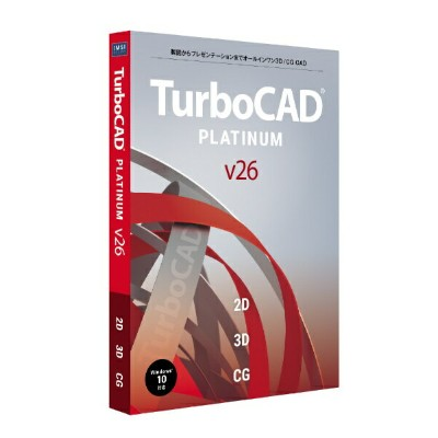 キヤノンITソリューションズ Canon IT Solutions TurboCAD v26 PLATINUM 日本語版 [Windows用]