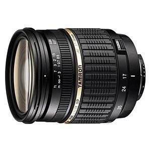 A16N2-SP17-50DI2ニコン タムロン SP AF 17-50mm F/2.8 XR DiII LD Aspherical IF(Model:A16)※ニコンマウント ※Di II...