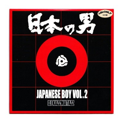 DJ KAZZMATAZZ CD JAPANESE BOY VOL.2 スケートボード スケボー SKATEBOARD