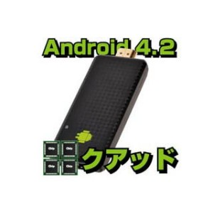 THANKO/サンコー Android SmartTV Quad-core 3 ANDSTQC3