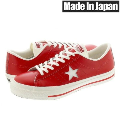 CONVERSE ONE STAR J 【MADE IN JAPAN】【日本製】 コンバース ワンスター J RED 35200140