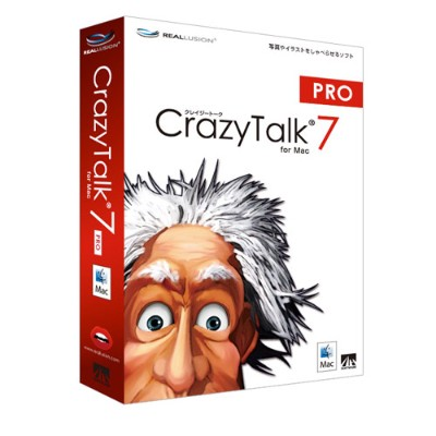 CrazyTalk 7 PRO for Mac AHS