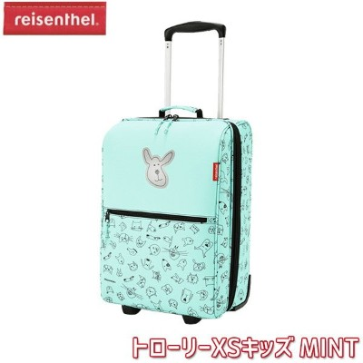 reisenthel ライゼンタール トローリーXSキッズ MINT IL4062 キッズ 子供 スーツケース バッグ キャリーバッグ キャリーケース 送料無料