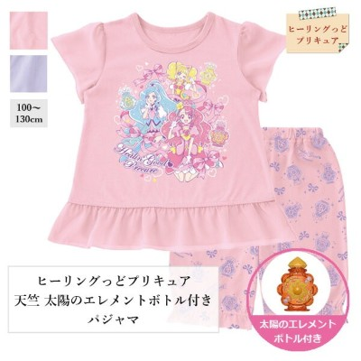 【20%off】ヒーリングっどプリキュア 天竺 太陽のエレメントボトル付き パジャマ 【2525752】 870400
