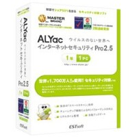 デネット ALYac Internet Security Pro2.5 1年/1PC