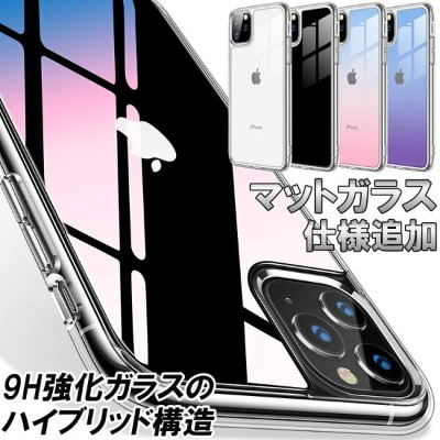 iPhone11 ケース クリア iPhone SE ケース 第2世代 se2 iphone8 iphone 11 pro max iPhone XR カバー iphone X XS MAX...