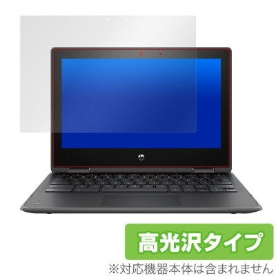 Chromebookx360 11 G3 EE 保護 フィルム OverLay Brilliant for HP Chromebook x360 11 G3 EE 液晶保護 指紋がつきにくい 防指紋...