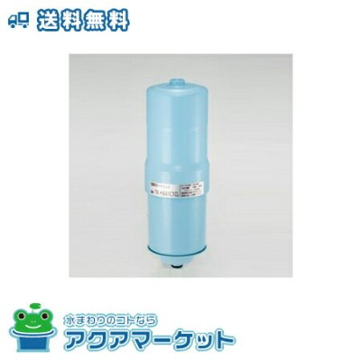 TK-HB41C1CL クリナップ 還元水素水生成器交換用カートリッジ(ZSCST041P16AH用) [送料無料]