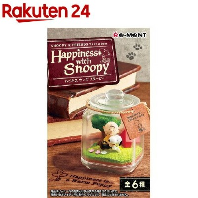 SNOOPY&FRIENDS Terrarium Happiness with Snoopy(1BOX)