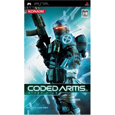 CODED ARMS - PSP 【中古】