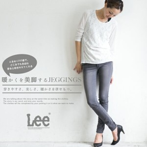【Lee リー】 WINTER JEGGINGS ジェギンス LL0360