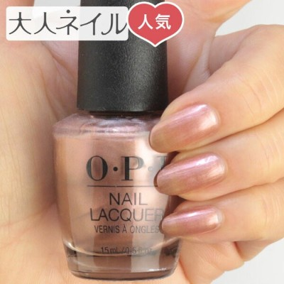OPI ネイル OPI(オーピーアイ) NL-L15 Made It To the Seventh Hill!(Pearl)(メイド イット トゥ ザ セブンス ヒル!) opi ネイル...