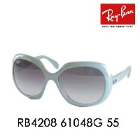 【OUTLET★SALE】アウトレット セール レイバン サングラス RB4208 61048G 55 Ray-Ban 伊達メガネ 眼鏡