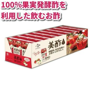 美酢イチゴ & ジャスミン 24パックMicho Drinking Vinegar Strawberry & Jasmine 24Packs