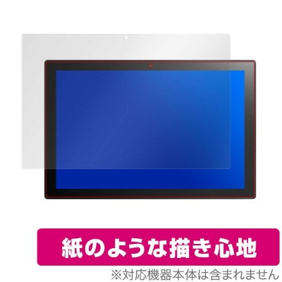 【15%OFFクーポン配布中】ASUS Chromebook Detachable CM3 保護 フィルム OverLay Paper for ASUS Chromebook Detachable...